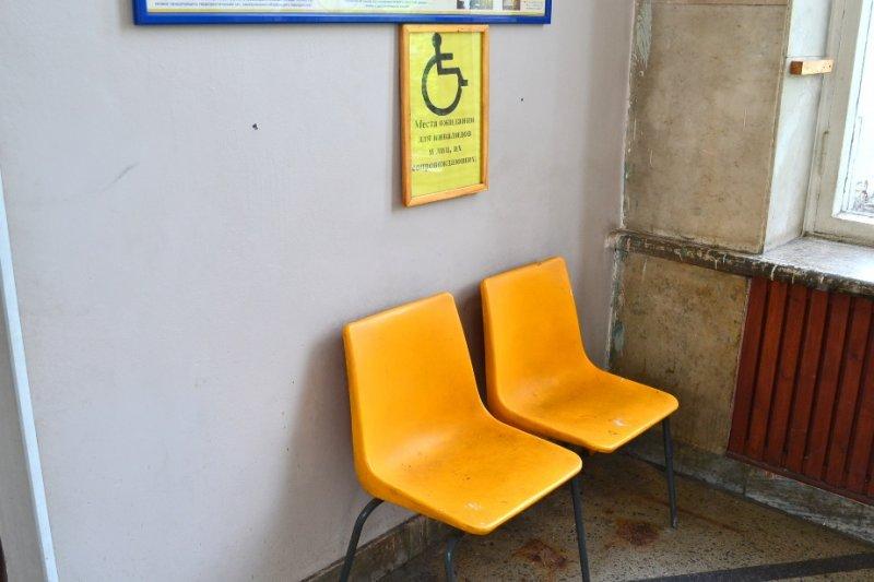 Места для инвалидов на Мурманском вокзале