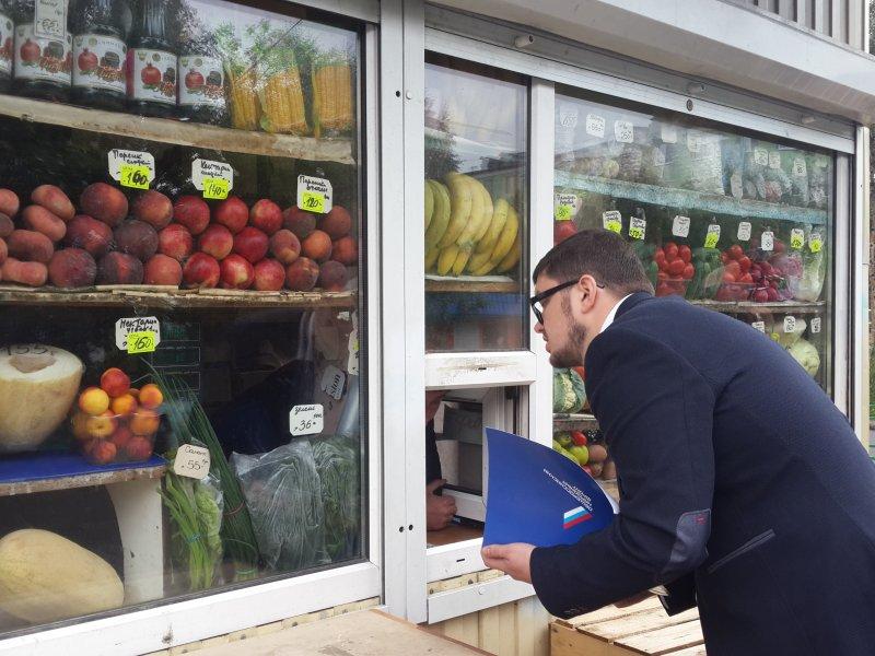 Заполярный ОНФ держит цены продуктов питания на особом контроле