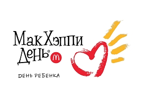 Более 100 000 рублей собрала в Мурманске акция «МакХэппи День»