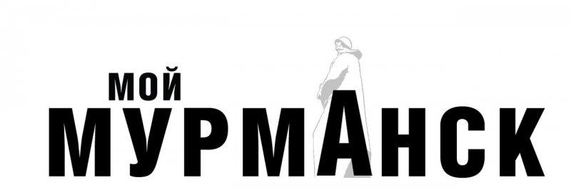 логотип Мурманска