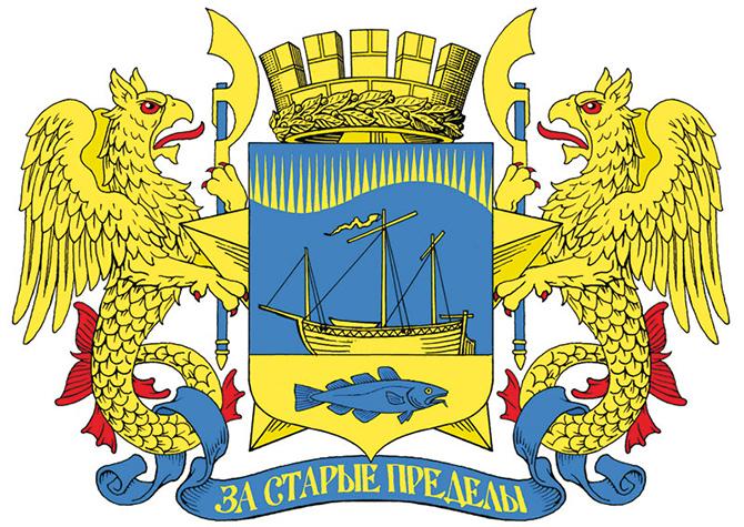 Эскиз нового герба Мурманска с девизом «За старые пределы»