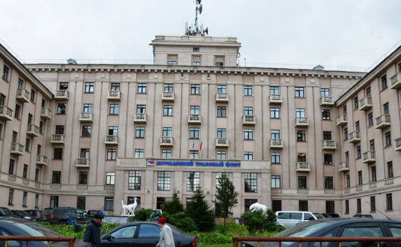 Сегодня «Мурманскому траловому флоту» принадлежат лишь два этажа этого здания Пелагия БЕЛЯКОВА