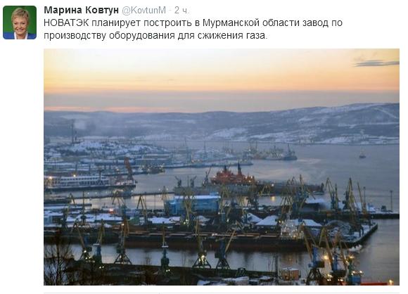 Губернатор Мурманской области рада возможным инвестициям в регион