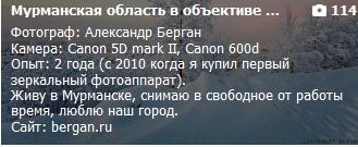 Александр Берган о себе