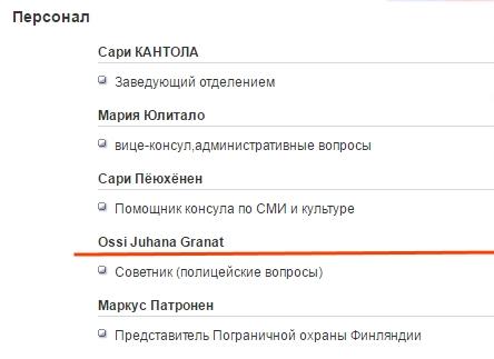 Ossi Juhana Granat