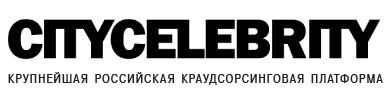 citycelebrity.ru