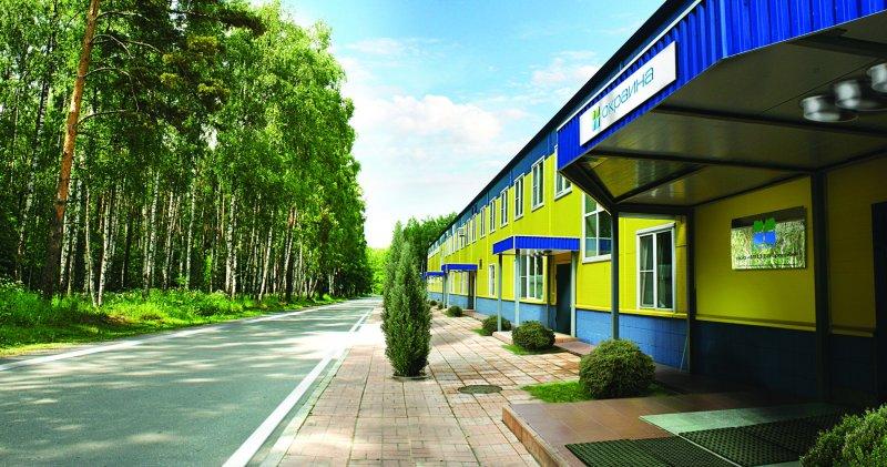 Компания Окраина