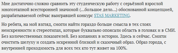 Алексей Каленчук о проекте студентов