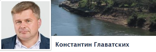 Константин Главатских