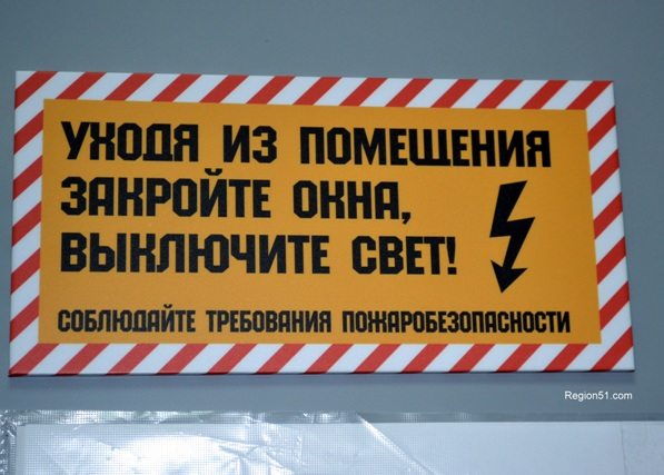 Теле 2 Мурманск