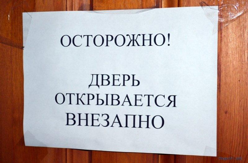 Дверь на склад компании ТехноЦентр, Мурманск