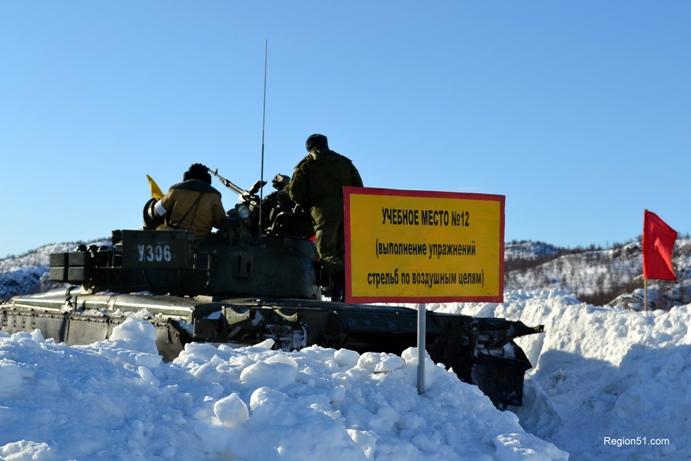 Ремонтный батальон печенга мурманская область фото