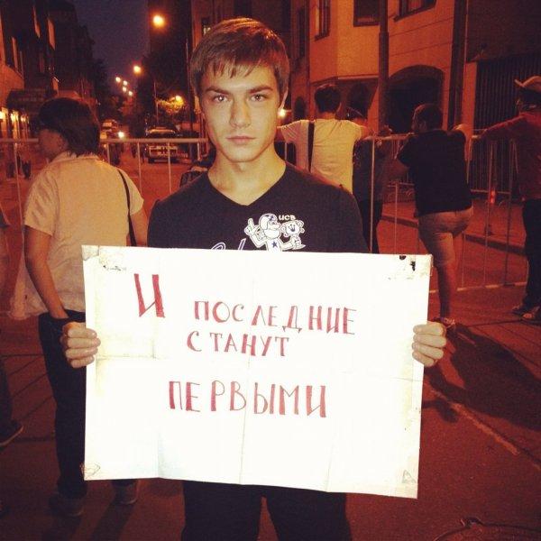 Александр Будников в Москве