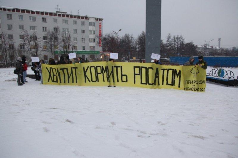 Акция против АЭС в Мурманске