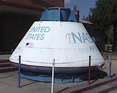 Аполлон BP-1101A