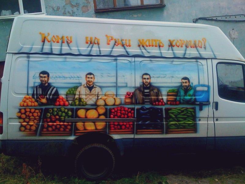 необычный автомобиль в Мурманске