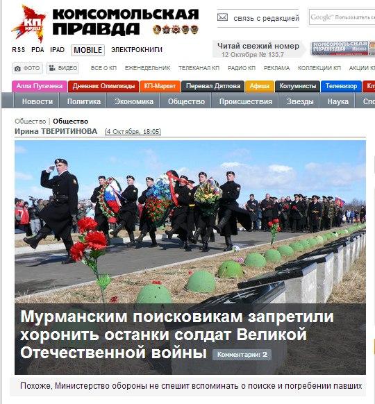 Статья Ирины Тверитиновой в