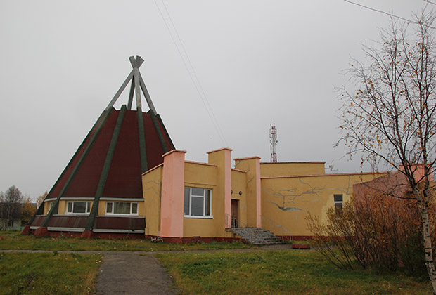 Национальный саамский центр (Ловозеро) Фото: Даниил Туровский / «Лента.ру»