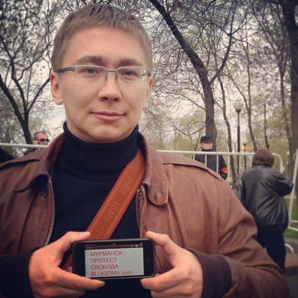 Александр Серебряников - Блогер51