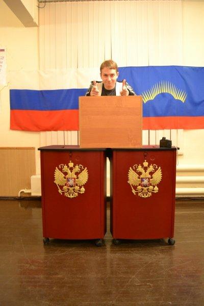 Выборы губернатора Мурманской области